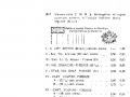L'Intero Postale dal n. 1 al n. 1326