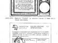 L'Intero Postale dal n. 1 al n. 1398