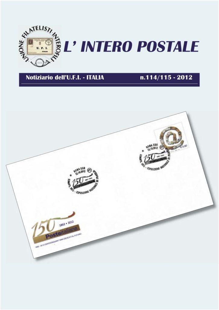 ip-114-115-20121