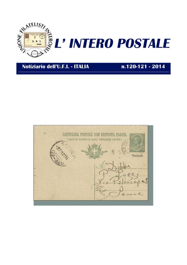 ip-120-121-20141