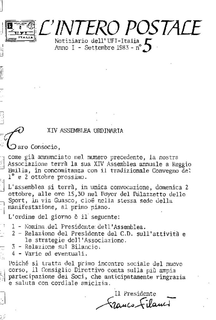 lintero-postale-dal-n-1-al-n-1367